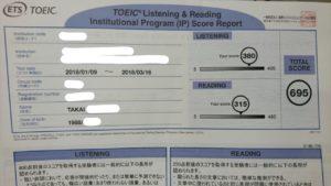 TOEIC695