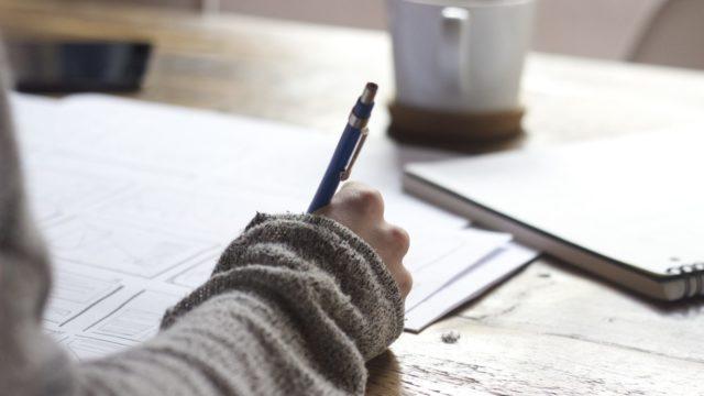 毎日「英語」を勉強していますか?【英語学習・習慣化】