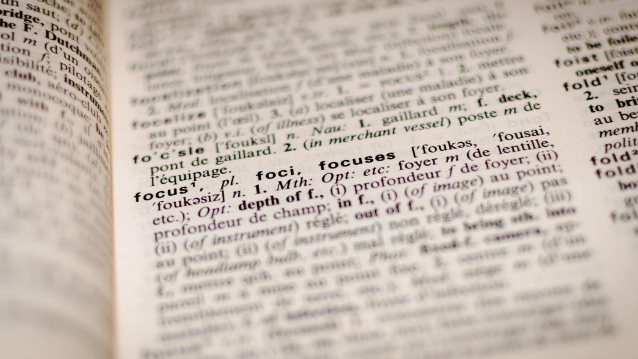 翻訳機能の進歩によって英語学習は必要なくなるのか!?|Takaの英会話ラボ