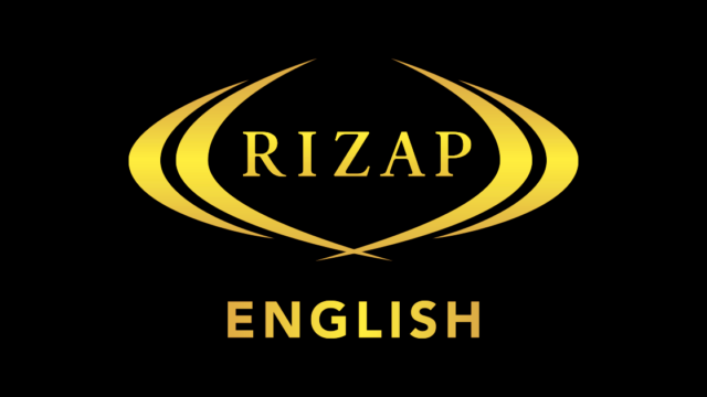 rizap english