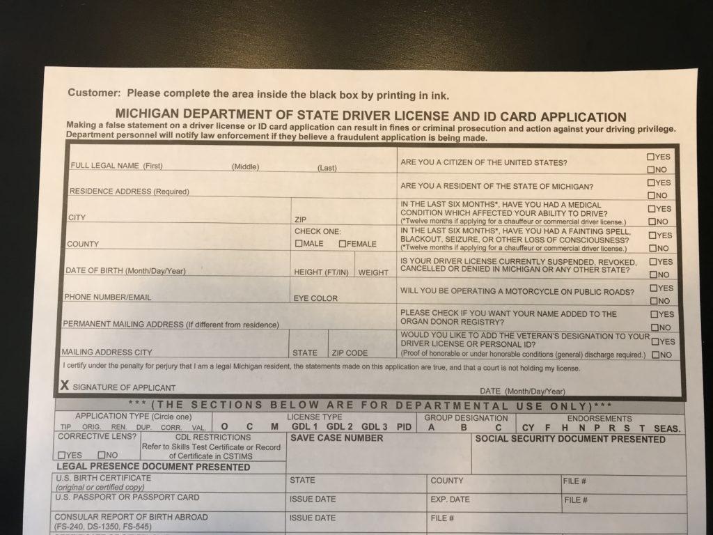 自動車免許_申込用紙